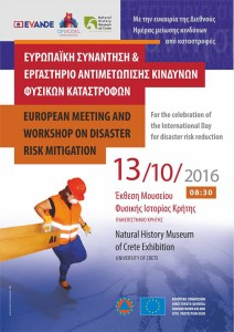 European Meeting and Workshop on Disaster Risk Mitigation Poster