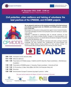 CPModel_EVANDE_6th_December